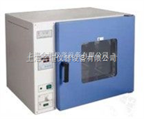 GRX-9023A干热灭菌器、热空气消毒、 高温灭菌烘箱