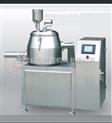 HLSG50自动高效混合制粒机