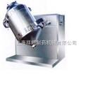 上海SYH-15三维运动混合机价格