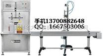 食用油灌裝生產線 鄭州油類灌裝機 定量灌裝機