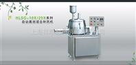 自動高效混合制藥機產品特點