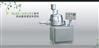 自动高效混合制药机产品特点