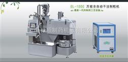 GL-100C万能全自动干法制粒机