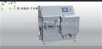 GL-5型試驗干法制粒機