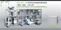 DPH系列全自動高速泡罩包裝機