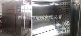 DMH系列-对开门干燥灭菌烘箱