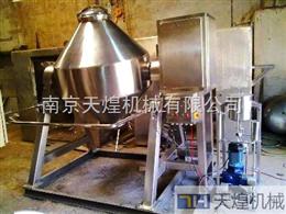 W-C南京双锥回转臭氧灭菌混合罐