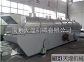 ZLG-振動流化床干燥機價格