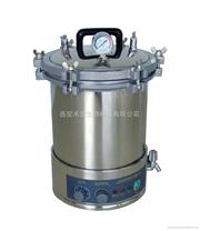 自动手提式高压蒸汽灭菌器
