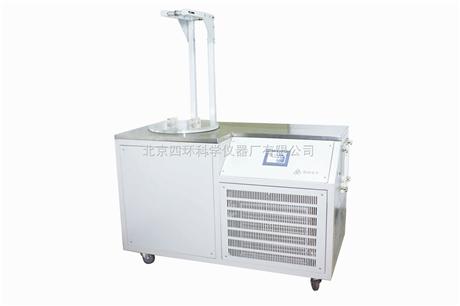 真空冷冻干燥机/北京冻干机:冷冻干燥机价格
