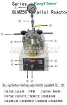 供應高壓反應釜,實驗高壓反應釜,500ml供應電加熱不銹鋼反應釜