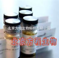酸枣仁皂苷A 55466-04-1 Jujuboside A