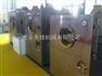 供应高效包衣机,实验室小型包衣机,小型包衣机厂家