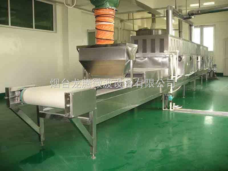 HYWB-60SD节能高品质微波化工干燥设备