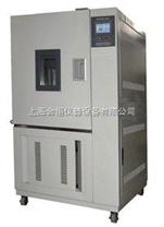 -70度恒温恒湿试验箱、上海恒温恒湿试验箱、上海高低温恒定湿热试验箱