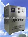 №≌浙江温州臭氧发生器№≌温州臭氧发生器价格