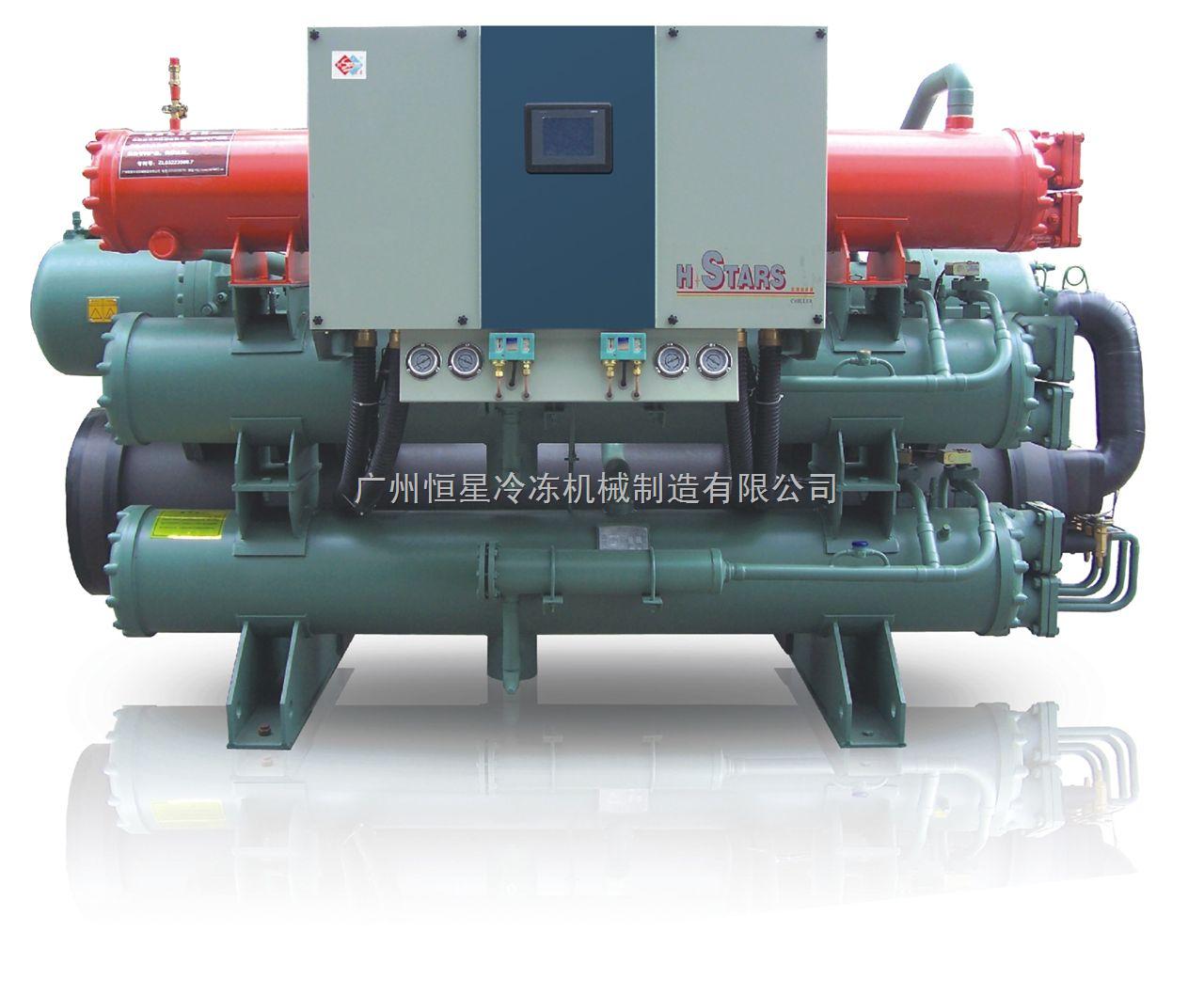 螺杆式冷水机组-广州恒星冷冻机械制造有限公司