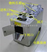 參茸切片機 食品切片機 半自動中草藥切藥機 切藥機