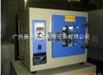 小型工業烤箱 電熱烘箱 恒溫鼓風干燥箱