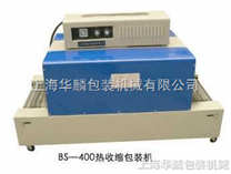 喷气式热收缩包装机