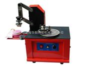 DYJ-320型电动环保型移印机