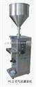 HL系列立式液体灌装机