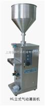 HL系列立式液體灌裝機