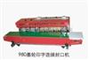 FRD-980连续式墨轮印字封口机