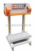 QLF气动薄膜封口机
