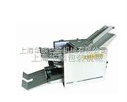 ZE自动折纸机