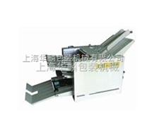 ZE系列自动折纸机