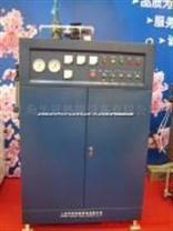 供應150KW全自動電加熱蒸汽鍋爐