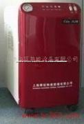 供应迷你蒸汽发生器/小型电蒸汽发生器
