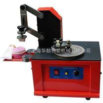 DYJ-320型電動環保型移印機