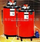 供应锅炉,油锅炉,蒸汽发生器