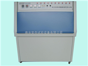 UV老化试验箱,紫外线耐气候试验箱