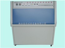 UV老化試驗箱,紫外線耐氣候試驗箱