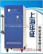 供应9~~24KW免检系列电蒸汽发生器、电锅炉