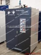 供应洗涤熨烫用150kw电加热蒸汽发生器、电锅炉