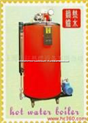 供應燃油熱水鍋爐、氣鍋爐CLSS0.035-0.35-Y/Q