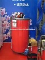 供應免鍋檢小型燃油鍋爐、蒸汽鍋爐 HX-30Y-0.4