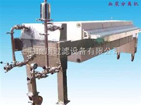 上海血浆分离机产品应用