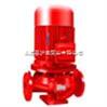 XBD消防泡沫泵