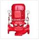 XBD-L系列立式消防泵