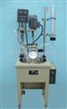 20L单层玻璃反应釜、单层玻璃反应釜、玻璃反应釜