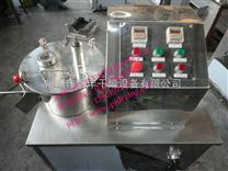 制粒機-高速濕法制粒機-GHL高效濕法混合制粒機