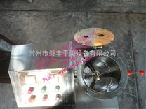 小型實驗室濕法旋轉制粒機-小型濕法旋轉制粒機-現貨供應
