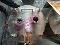 系列高速湿法混合制粒机