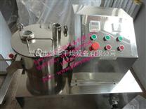 药品高速湿法混合制粒机-食品快速混料设备-机械