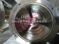 制剂类药品用高速湿法混合制粒机-鸡精混粉设备-现货